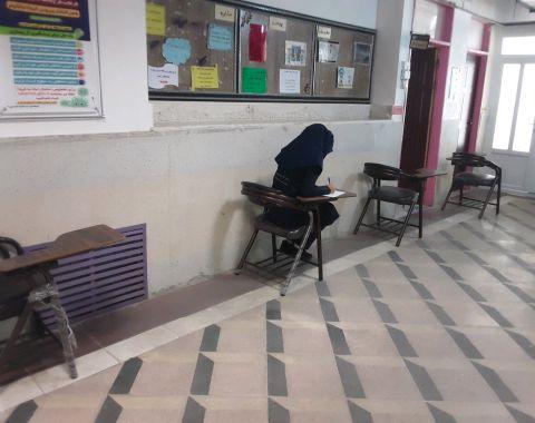 برگزاری آزمون انفرادی برای دانش آموزان